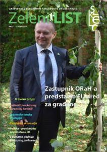 zeleni_list_studeni