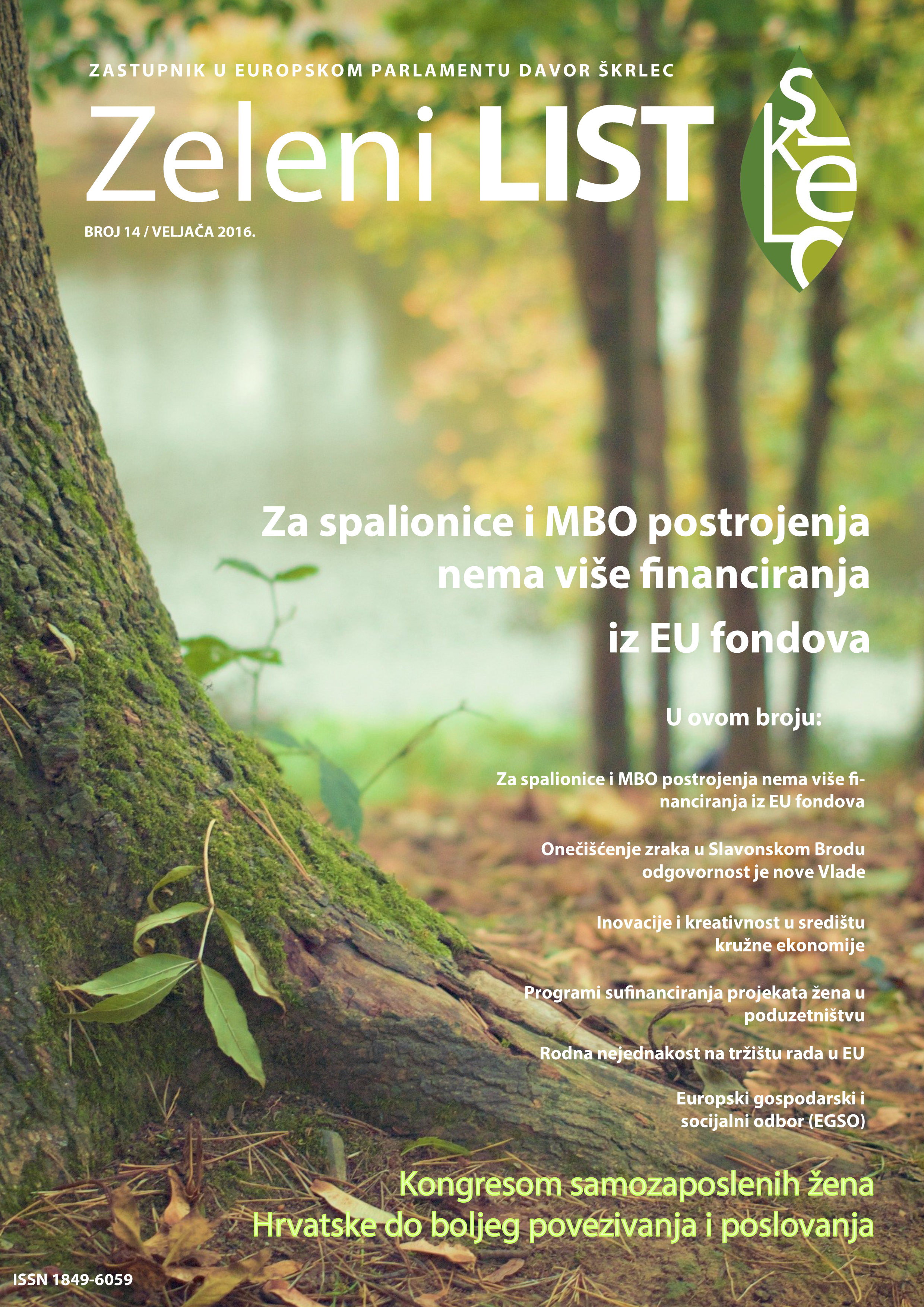 Zeleni list - veljaca 2016