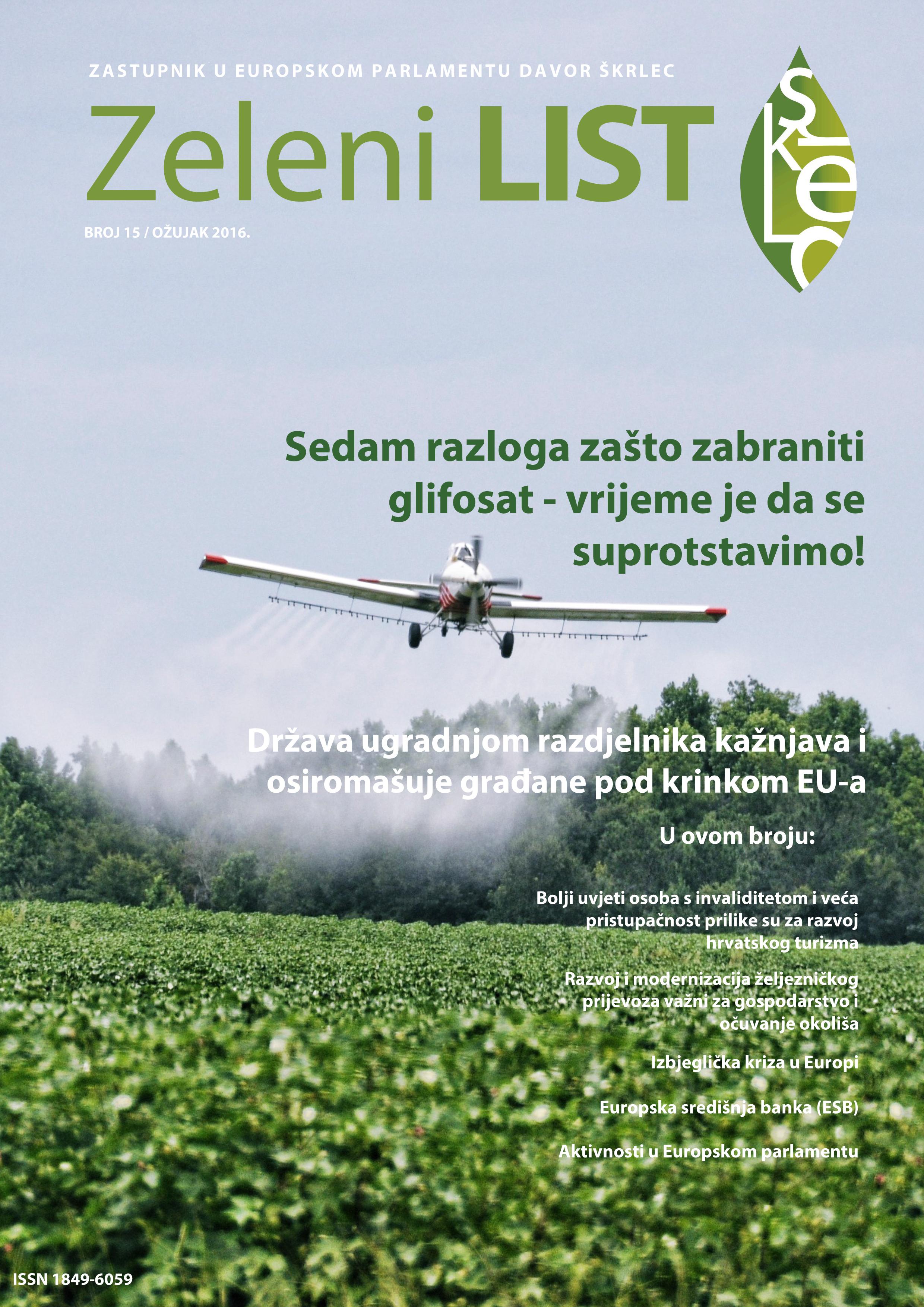 Zeleni list - ozujak 2016