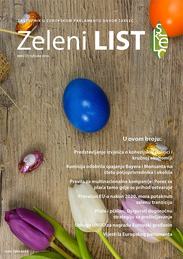 Zeleni list - ožujak 2018